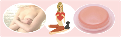 乳がん自己触診キットイメージ